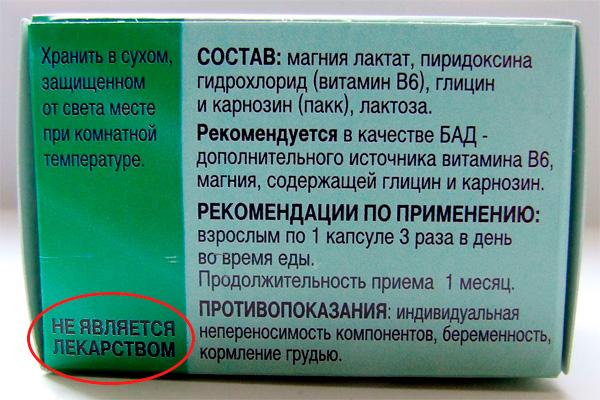 a legjobb gyógyszer a ragasztások és a porc ízületeire