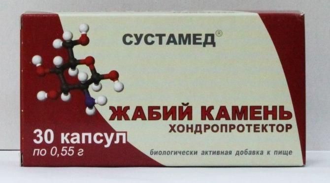 chondroitin akos gyógyszerkészítmény