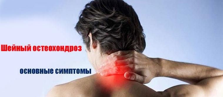 ha a sarokízület fáj gélízületű kondroitin glükózaminnal