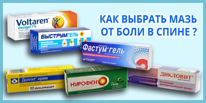 komplex kenőcsök oszteokondrozis kezelésére)