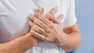 térdízület fájdalom a háton)