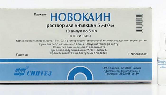gyógyszerek, amelyek enyhítik a gyulladást oszteokondrozisban