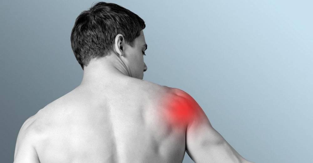 vállfájdalom kezelésként