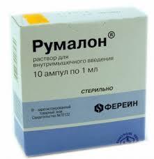 gyógyszer ízületek chondrolone)