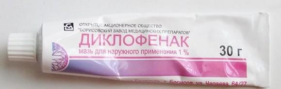 a leghatékonyabb kenőcs)