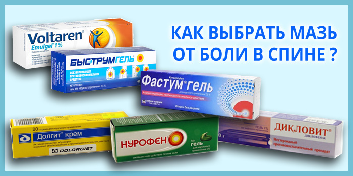 nem szteroid gyulladáscsökkentő kenőcs az oszteokondrozishoz)