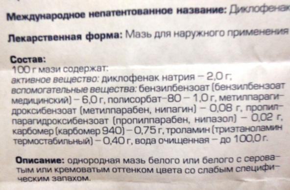 mi köze az ízületek artrózisához)