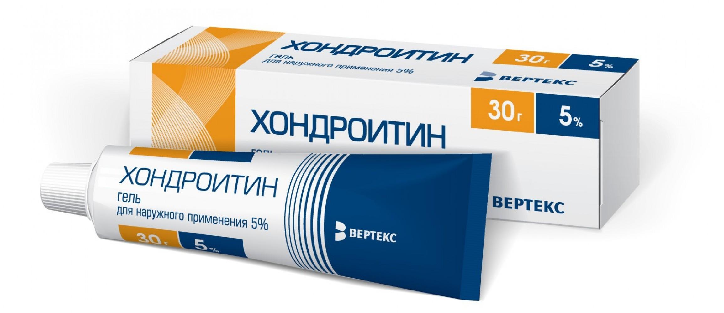 dimexid chondroitin glucosamine