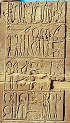 gyógyszer egyiptomban ízületek)